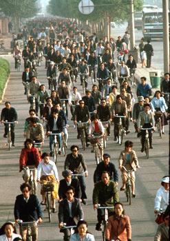 Sepeda diBeijing