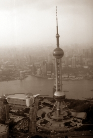 Pearl Tower